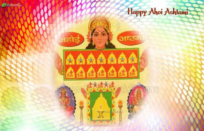happy ahoi ashtami wallpaper image photo