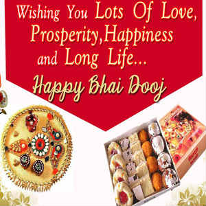 happy bhai dooj wallpaer for whatsapp dp profile