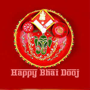 happy bhai dooj whatsapp dp photo pics images