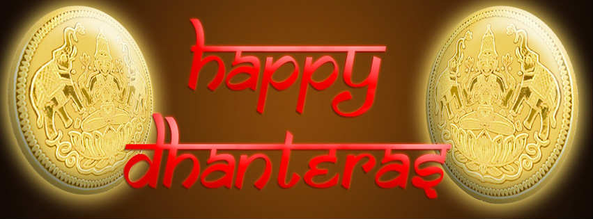 happy dhanteras 2015 sms msgs shayari wishes quotes status in hindi english punjabi gujarati marathi