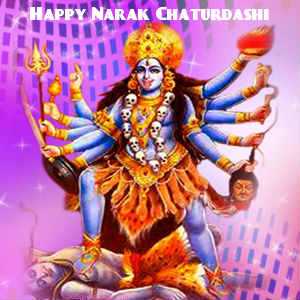 happy narak chaturthi choti diwali hd wallpaper for whatsapp dp