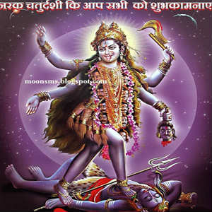 narak chaturdasi maa kali whatsapp dp profile photo