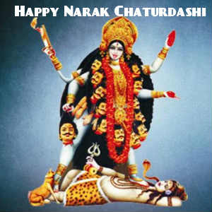 narak chaturdasi wallpaper images for whatsapp dp profile full hd