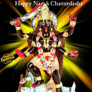 narak chaturdasi whatsapp dp images pics download