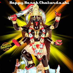 narak chaturdasi whatsapp dp images pics free download