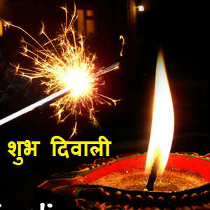 shubh diwali whatsapp dp profile images