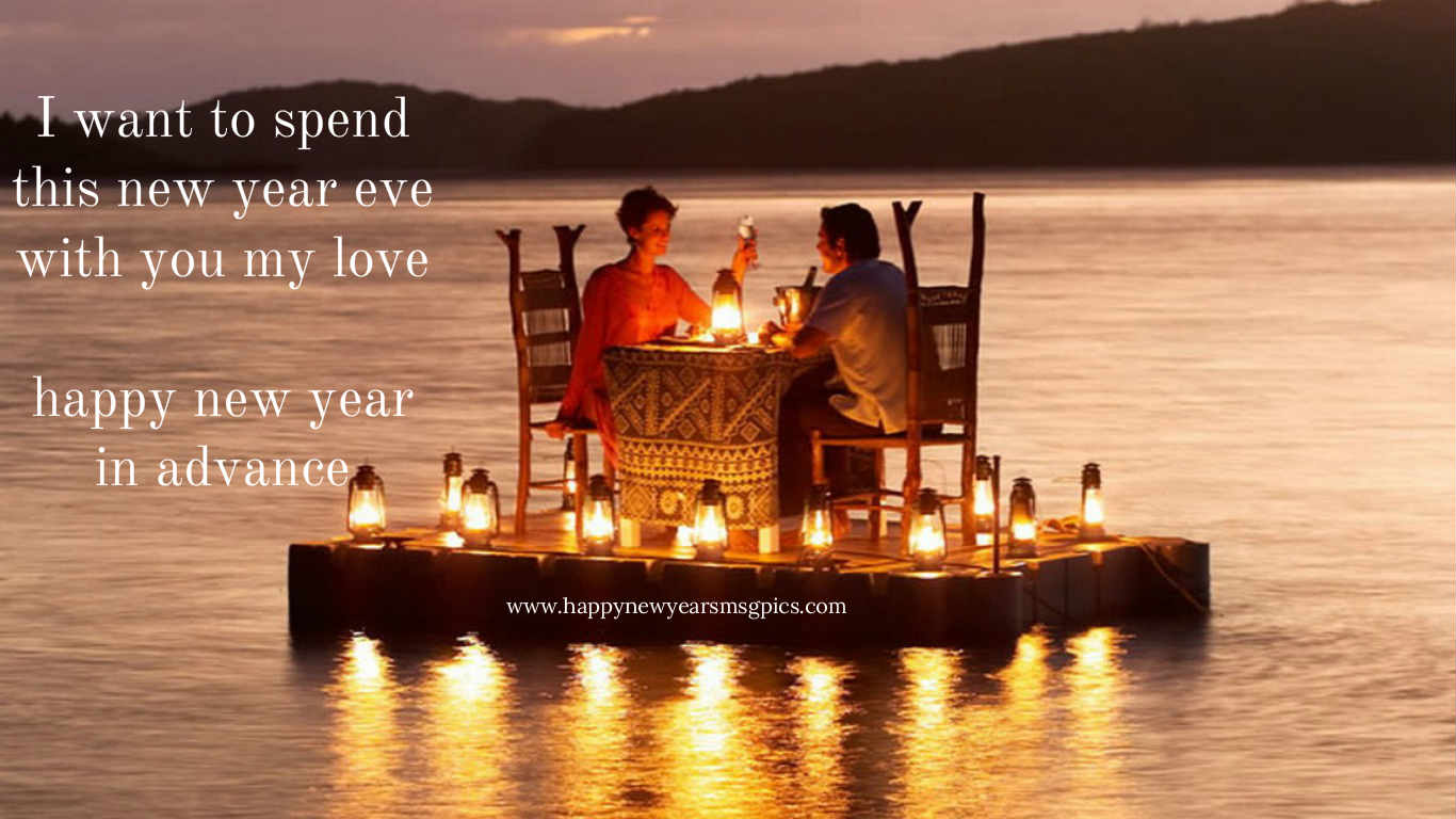 Happy new year 2016 in advance romantic images for gf bf
