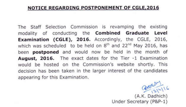 SSC CGL 2016 tier 1 exam Postponed