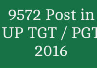 9572 post UP TGT PGT 2016 application form