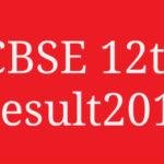 CBSE 12th result 2016 cbseresults.nic.in