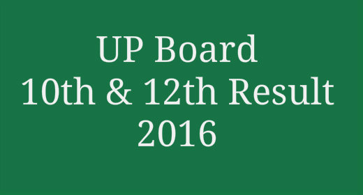 Up board 10th and 12th result 2016 check online now