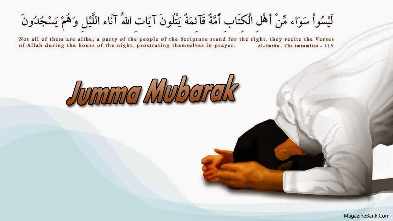 Jumma Mubarak SMS Shayari With Images free download