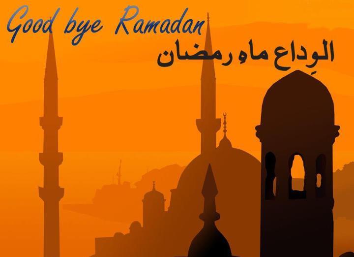good bye ramdan alvida juma mubarak sms