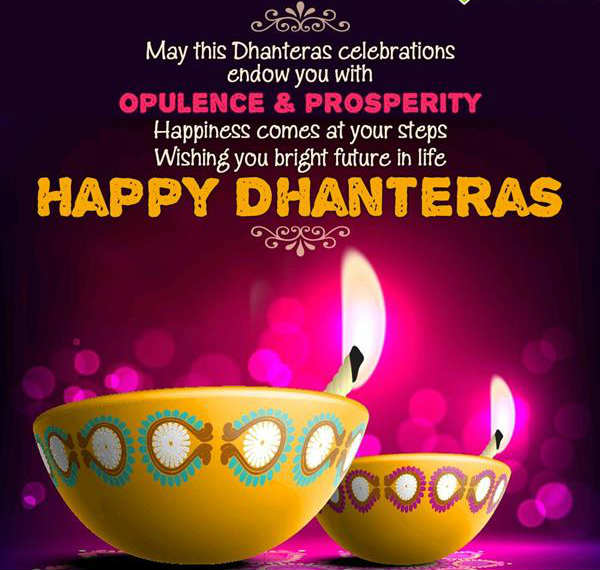Advance-dhanteras-messages-wishes-and-wallpaper for whatsapp