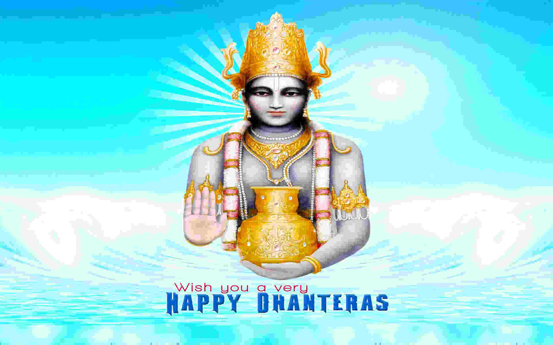 Advance-dhanteras-sms-greeting-for-free-download