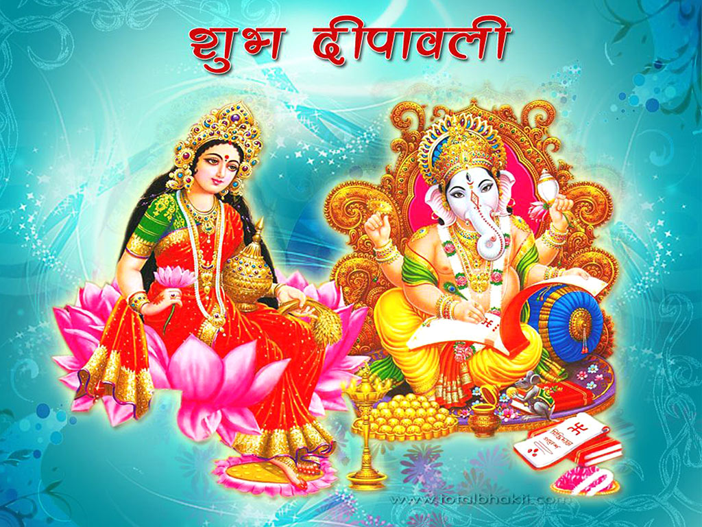 shubh-diwali-lakshmi-ganesh-hd-wallpaper-for-whatsapp