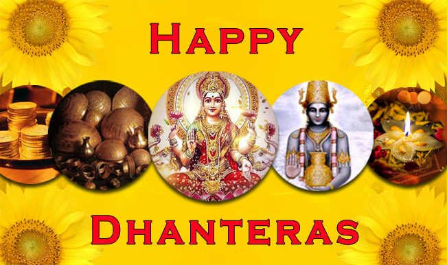 Happy-Dhanteras-in-advance-sms-wallpaper-for-free-download