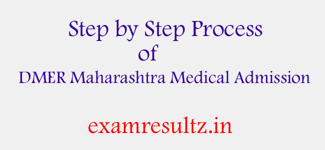 DMER Maharashtra Medical Admission