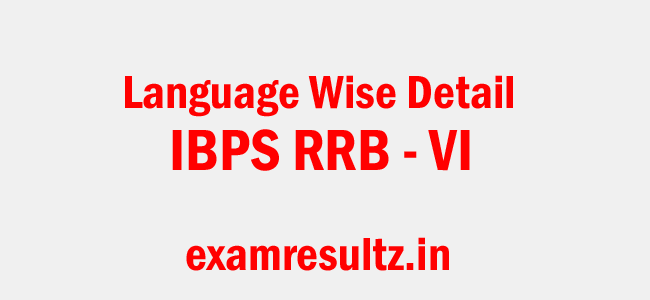 IBPS RRB Language wise details