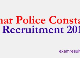 Bihar Police recruitment 2017