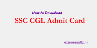 SSC CGL admit card 2017